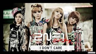 2NE1 BEST SONG