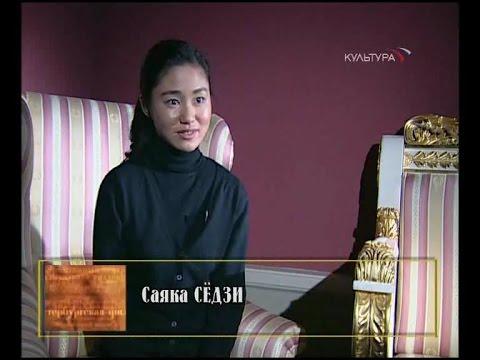 Sayaka Shoji & Yuri Temirkanov - Brahms : Violin Concerto (Царская Ложа / 05.02.2009)