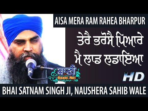 Tere-Bharose-Pyare-Bhai-Satnam-Singh-Ji-Naushera-Sahib-Wale-19-Jan-2020-Live-Gurbani-Kirtan-2020
