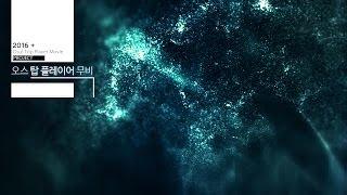 osu! 2016 Top25 Korean Players (2016년 오스 한국 탑 플레이어)