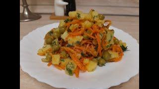 Постный салат за 5 минут. Если нет времени готовить, то это ваш рецепт!!!!