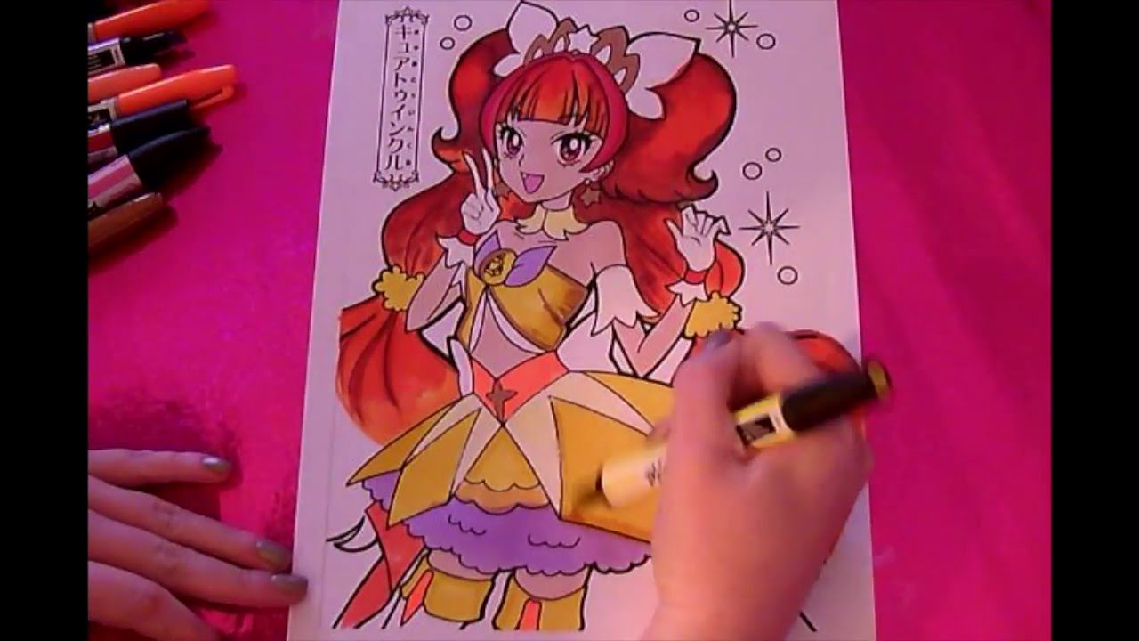 Go Princess Precure Cure Twinkle Coloring Book Fun プリンセス
