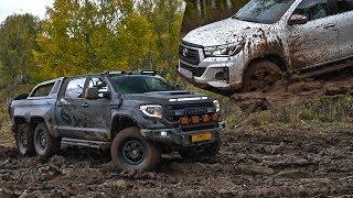 ТУНДРА 6Х6 и новый Тойота Хайлюкс Exclusive 2018