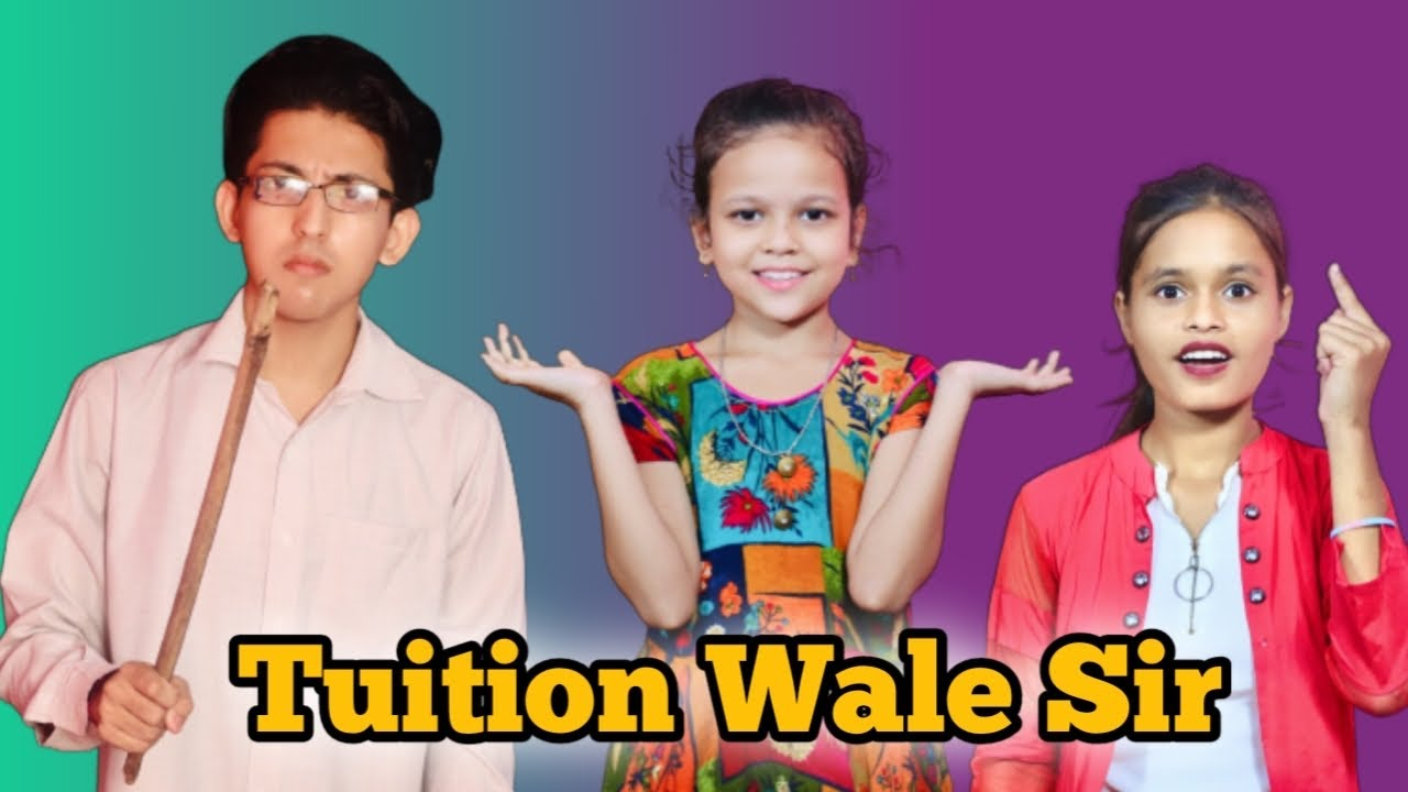 Tuition Wale Sir | Funny Video | Prashant Sharma Entertainment