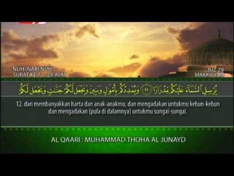 mohammed-taha-al-junaid---surah-nuh