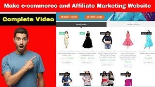كيفية جعل التجارة الإلكترونية و التسويق التابعة لها موقع وورد في عام 2020