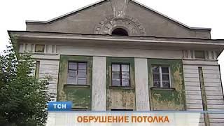 Грохот среди ночи: в Перми в жилом доме обрушился потолок(, 2017-08-25T18:19:30.000Z)