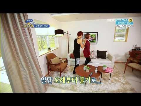 (incomplete eng sub) Min & Minhyuk