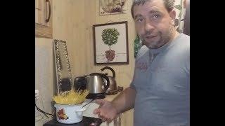 Как сварить спагетти альденте