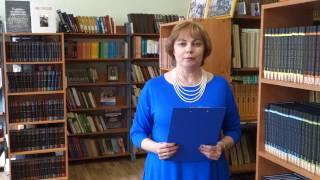 Библиотека СП ''СОШ'' 1-го МОК`2016-2017