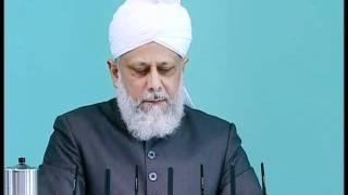 (Bengali) Friday Sermon 28.05.2010 (Part-2) Phenomenon of satanic forces and God's chosen people