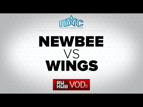 Newbee vs Wings, NYC Cruise Cup, game 1