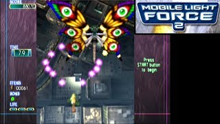 Mobile Light Force 2 ... (PS2)