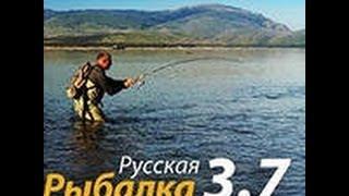 Взлом игры русская рыбалка 3.7 на разряд и деньги (легко)..