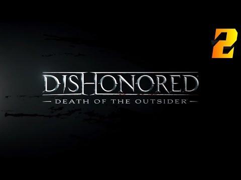 Dishonored Death of the Outsider || Грязные делишки || Прохождение # 2
