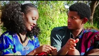 Semere Andom &  Kidist Birhane - Mehanenit መሃነኒት New Tigrigna Music(Official Video)