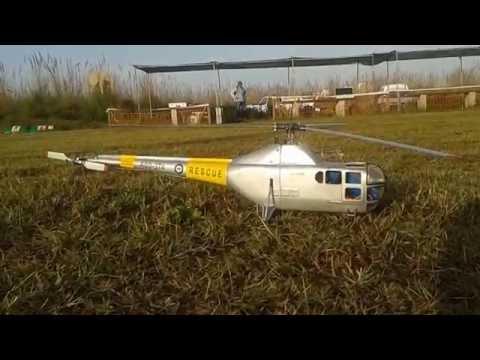 Sikorsky S-51 de la RAAF (1º vuelo), Darth Sikorsky H-5 Dragonfly Fuselage