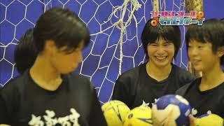 ガンバレガール&マケルナボーイ 松橋高校・女子ハンドボール部篇 45秒