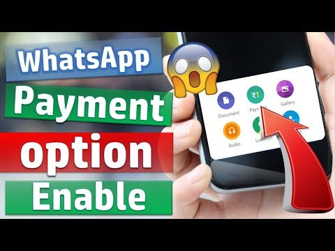 Whatsapp payment option not showing | How to get and use | Feature Kaise activate kare