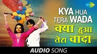 Kya Hua Tera Wada (1977)| Mohammad Rafi | Hum Kisise Kum Naheen