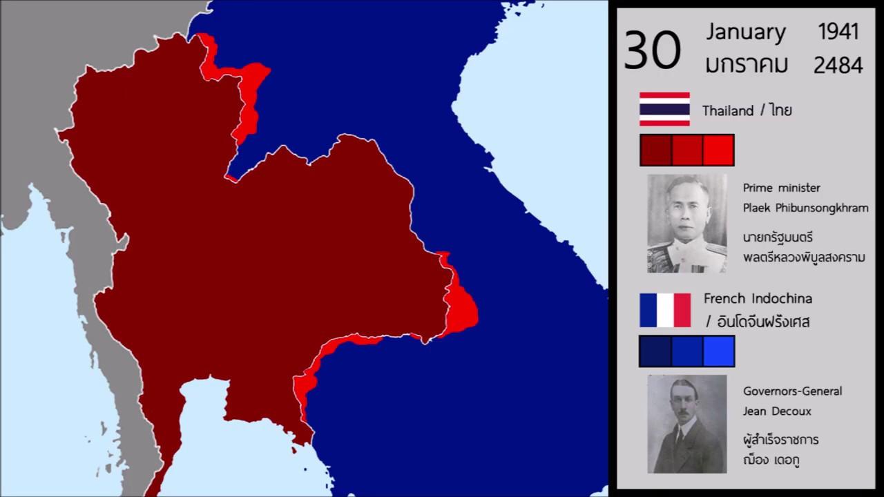 Franco-Thai War (1940-1941)   กรณีพิพาทอินโดจีน (2483-2484)