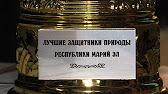 Жилой район Апшак-Беляк - YouTube