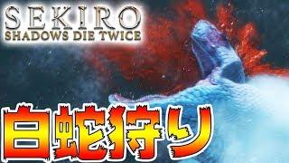 500回死んだら即終了のSEKIRO-PART21-【SEKIRO: SHADOWS DIE TWICE実況】