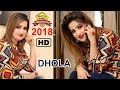 Download Mede Dhole Di Hor Gal he►Atta Muhammad Niazi Daodkhelvi►Super Hit Saraiki Culture Song 2018 MP3 song and Music Video