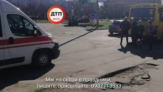 Пьяное падение и реанимация БСМП.   Мужчине сняло скальп в киевской маршрутке: лужа крови, скорая и