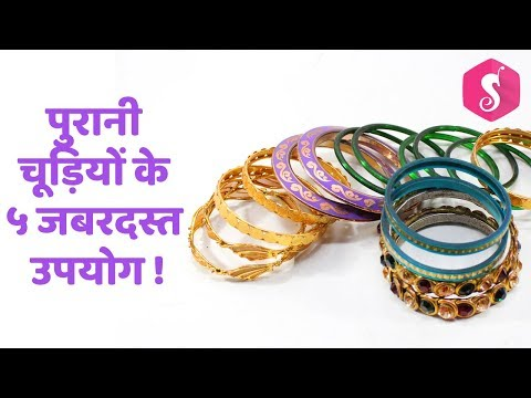 4 HOMEMADE SHOWPIECE Ideas with WASTE OLD BANGLES