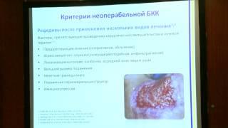 детальнее доклад строяковского по рак молочной железы термобелье можно разделить