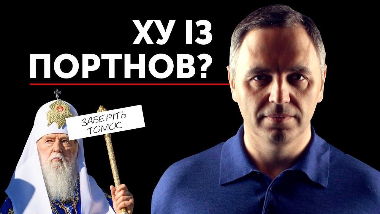 ДБР заявило, що в заяві Чорновол немає інформації про можливі злочини Портнова і Богдана - Цензор.НЕТ 8467