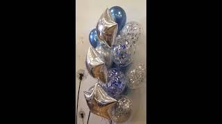 Фонтан из шаров хром для мальчика с персональной надписью