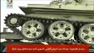 Сирийская армия начала переброску в город Ракка танков Т 62М
