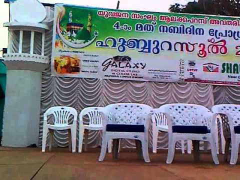 yuvajana Sangam Alakkaparambu