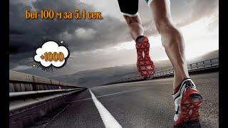 Утренний бег на спортивном площадки  #Каждый день спорт#