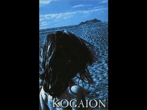 Kogaion  - Castelul - The Castle [poem rock - full album]