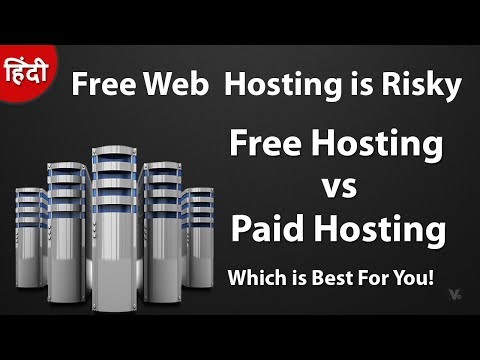 Free Web Hosting vs  Paid Hosting – Which is Best For You 2017