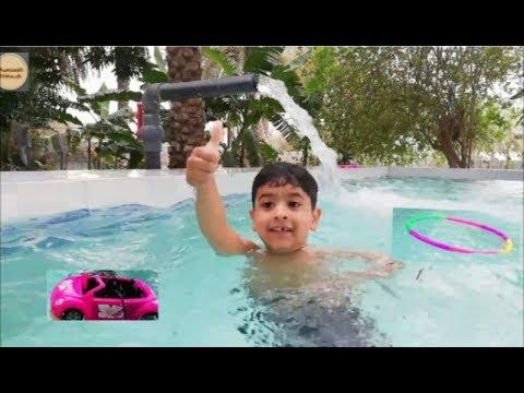 اطفال يلعبون فالمسبح Kids Playtime At The Pool Youtube