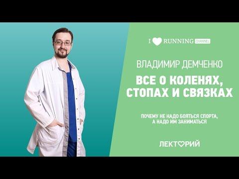 ЦКБ - Центральная клиническая больница. Новая частная