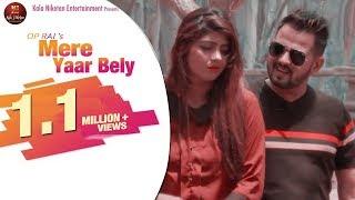 Mere Yaar Bely I New Haryanvi Song 2018 I Mandeep Rana feat. Sonika Singh I Raj Mawer