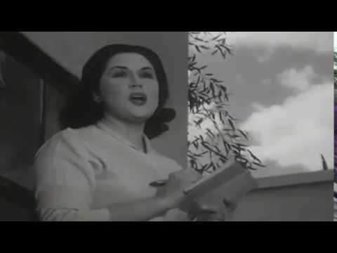 من تسجيلاتى اغنية ليلى مراد دور ياموتور