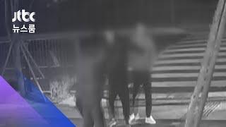 """""""죄송하고""""…경비원 2명 폭행 중국인 구속 / JTBC 뉴스룸"""