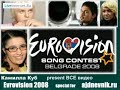 Re: RUSSIA - Eurovision 2008-RUSSIA IS WINNER thumb