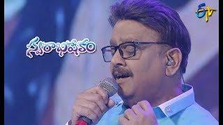 Kathaga Kalpanaga Song | SP Balu Performance | Swarabhishekam | 7th April 2019 | ETV Telugu