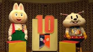 2015年、わらべ館開館20周年を記念し制作した動画です。 童謡・唱歌とお...
