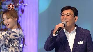 가수 박정우-물레방아-전국가요스타쇼 77회