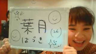 俳優/布施博主宰 演劇ユニット『東京DASH!』 所属事務所:(有)馬力屋...