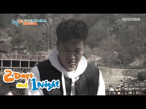 Jong Min is Smart and Nice, But.. He Will be Unlucky This Year.. [2 Days & 1 Night Ep 531]