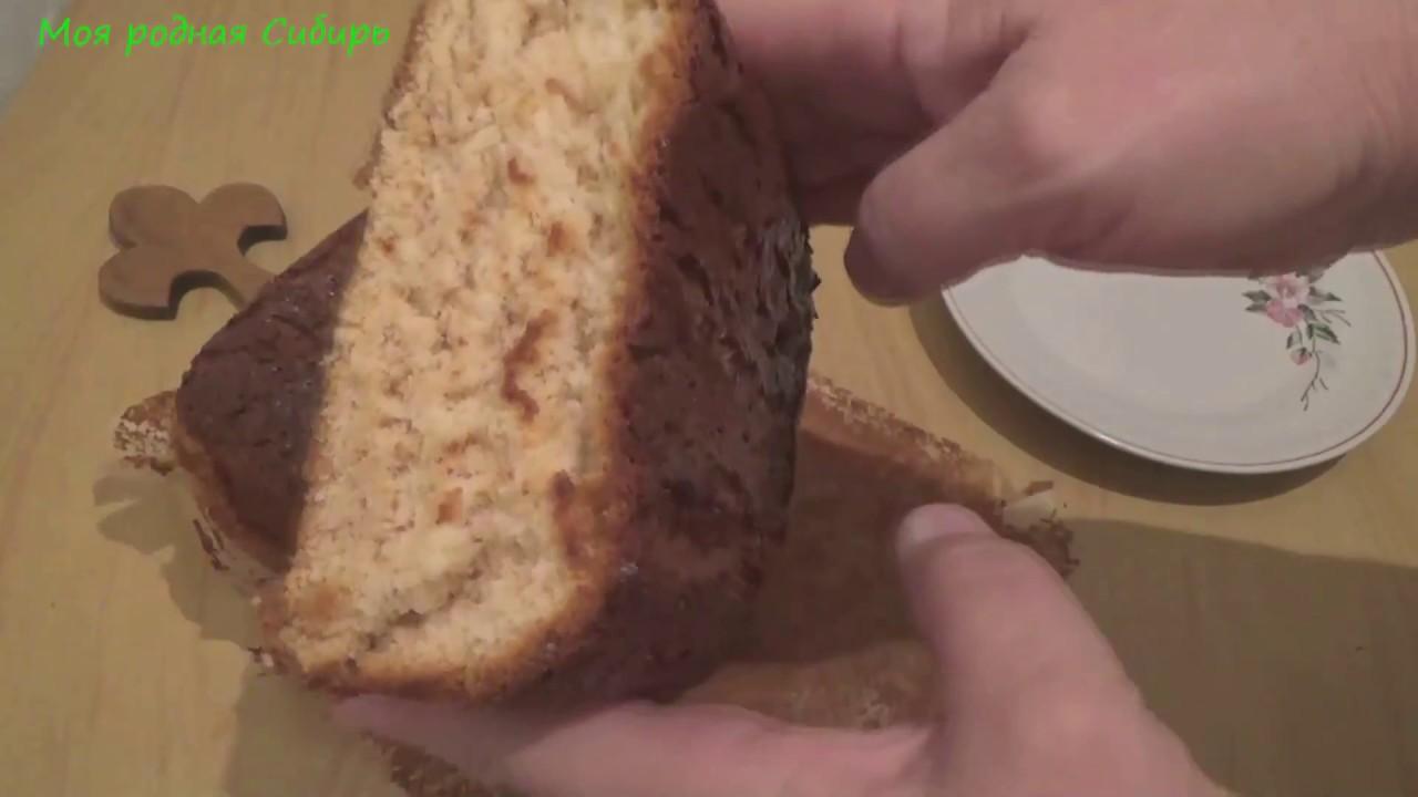 Сладкий пирог без муки, без яиц, без сахара! Очень нежный и вкусный, получается всегда!